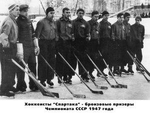spartak194647
