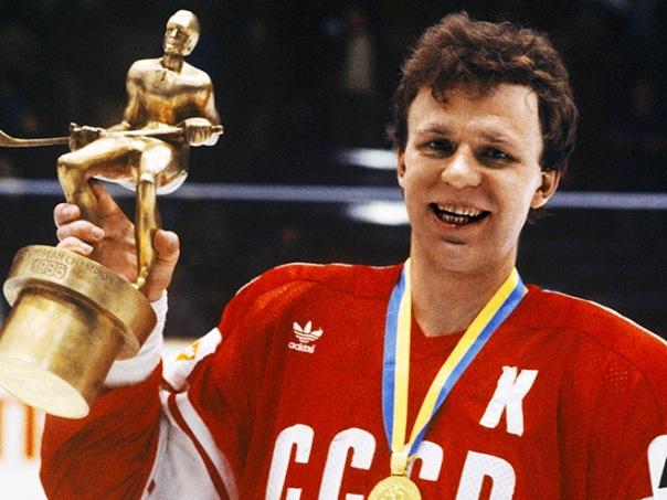 fetisov trophy