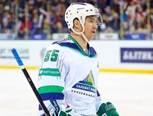 kaigorodov