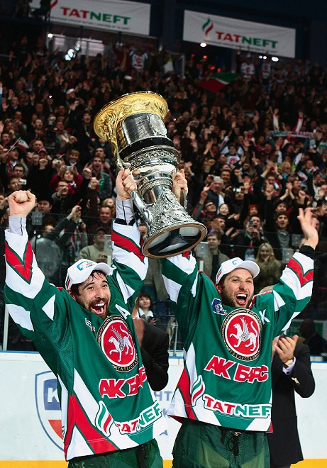 KHL: Gagarin Cup Playoff Preview - East Conference