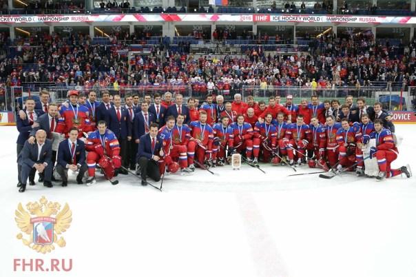 teamrussia2016