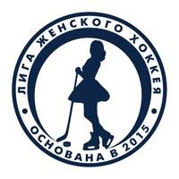 Russian Women's Hockey Update: March 8th, 2017