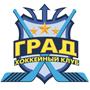 Russia: Women's Hockey Update - Nov. 17th, 2016