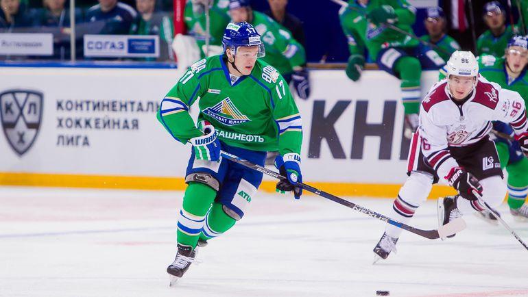 KHL: Scenarios