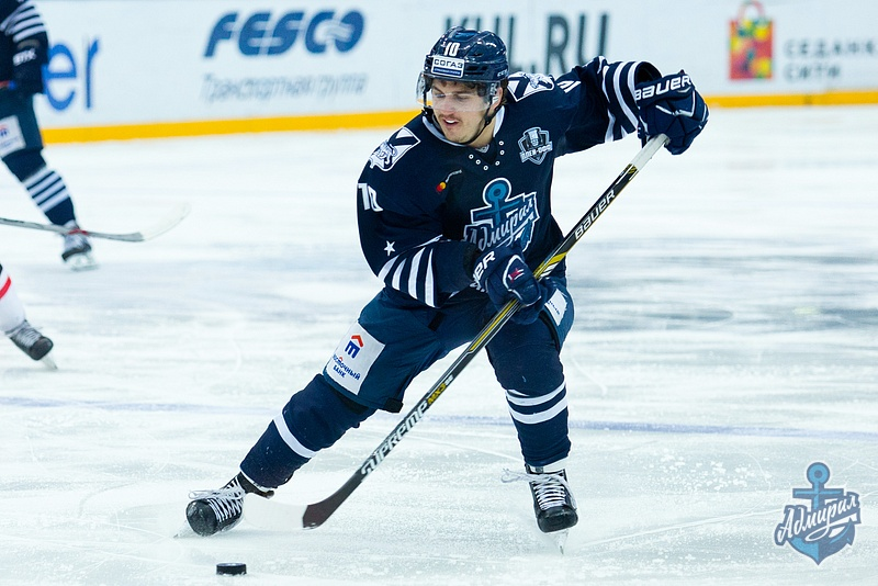 KHL: Playoff Update (video)