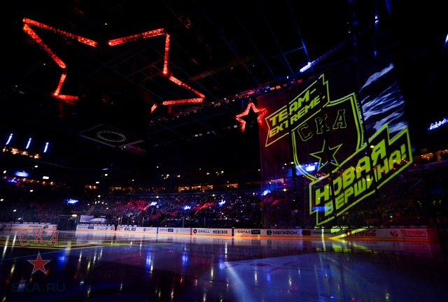 KHL: Russian League Conference Finals Preview